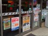 セブン−イレブン練馬田柄3丁目店
