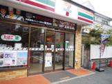 セブンイレブン板橋赤塚新町二丁目店