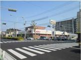 マルアイ兵庫松原店