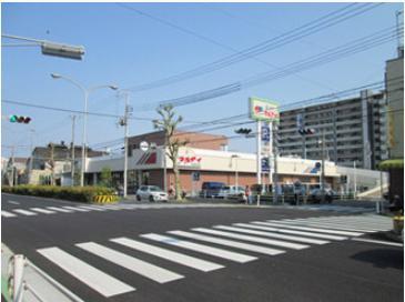 マルアイ兵庫松原店の画像1