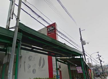 トーホー 平野祇園店の画像1