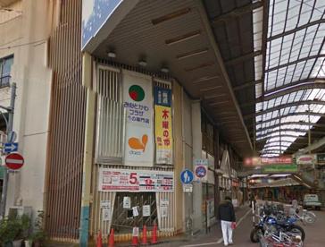 ダイエー 湊川店の画像1