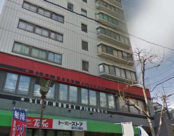 トーホー 湊川店の画像1