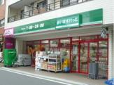まいばすけっと中村橋駅南店
