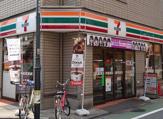 セブンイレブン練馬中村橋駅北店