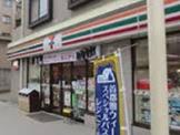 セブンイレブン練馬中村北3丁目店