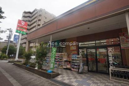 キリン堂平野西脇店の画像1