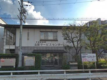 平野区役所北部サービスセンターの画像1