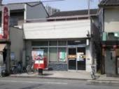 平野加美西郵便局