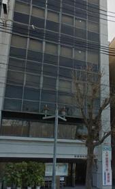 東亜経理専門学校の画像1