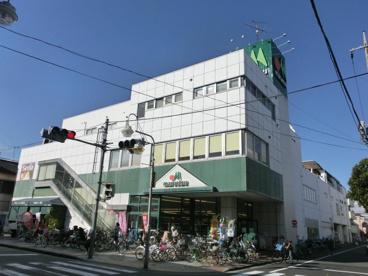マルエツ 松江店の画像1