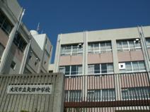 大阪市立矢田中学校