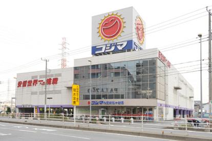 コジマ NEW鳩ヶ谷店の画像1