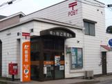 鳩ヶ谷辻郵便局