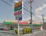 (株)ジャパン 鳩ヶ谷店