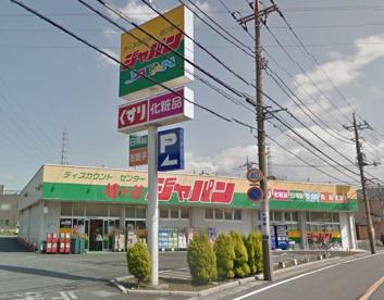 (株)ジャパン 鳩ヶ谷店の画像1