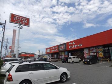 e3 陽東店の画像1
