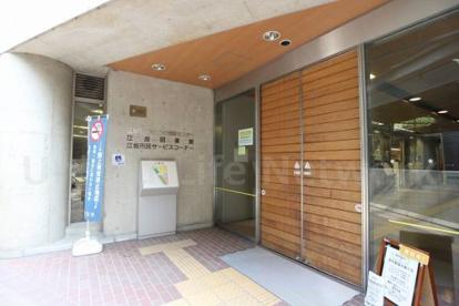 江坂図書館の画像1