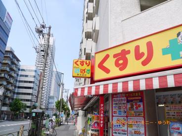 どらっぐぱぱす 東池袋店の画像3