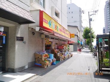 どらっぐぱぱす 東池袋店の画像5