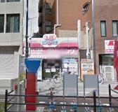 ホワイト急便 九条駅前店