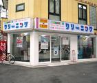フタバクリーニング 阿波座店
