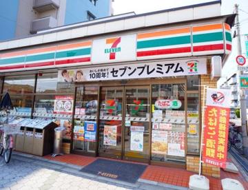 セブンイレブン大阪平野南1丁目店の画像1