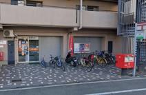 大阪平野南郵便局