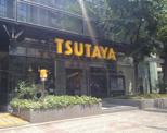TUTAYA 土佐堀店