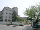 豊中市立 寺内小学校
