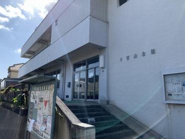 千里山会館の画像1