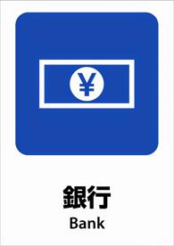 みずほ銀行中野北口支店の画像1