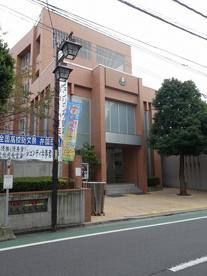 東亜学園高校の画像1