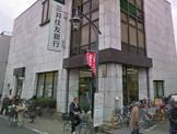 三井住友銀行五反野支店