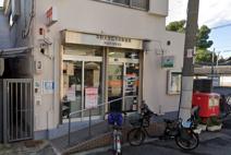 平野大念仏寺郵便局