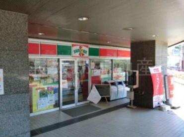 サンクス成増駅前店の画像1