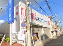 ココカラファイン今川店
