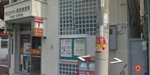 東住吉今川駅前郵便局