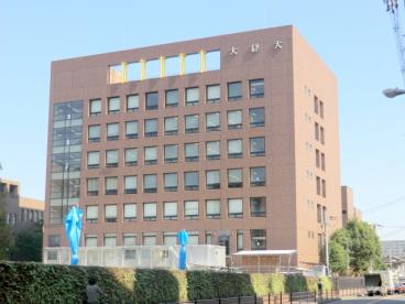 大阪経済大学の画像1