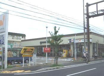 グルメシティ尼崎大庄店の画像