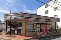 セブンイレブン大阪瓜破3丁目店