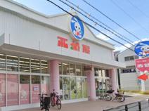 西松屋平野西店
