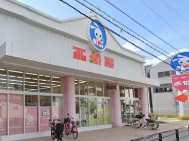 西松屋平野西店の画像1