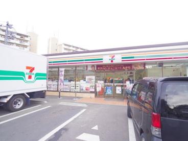 セブンイレブン川崎久末店の画像1