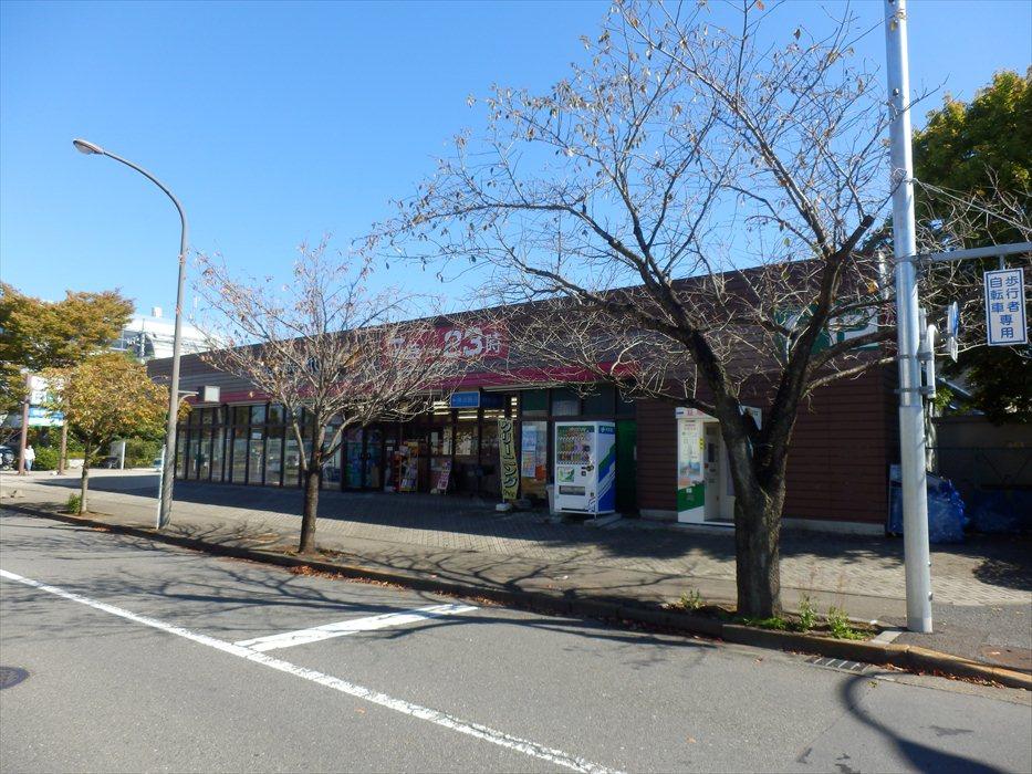 グルメシテイ 町田市三輪緑山店の画像