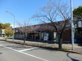 グルメシテイ 町田市三輪緑山店