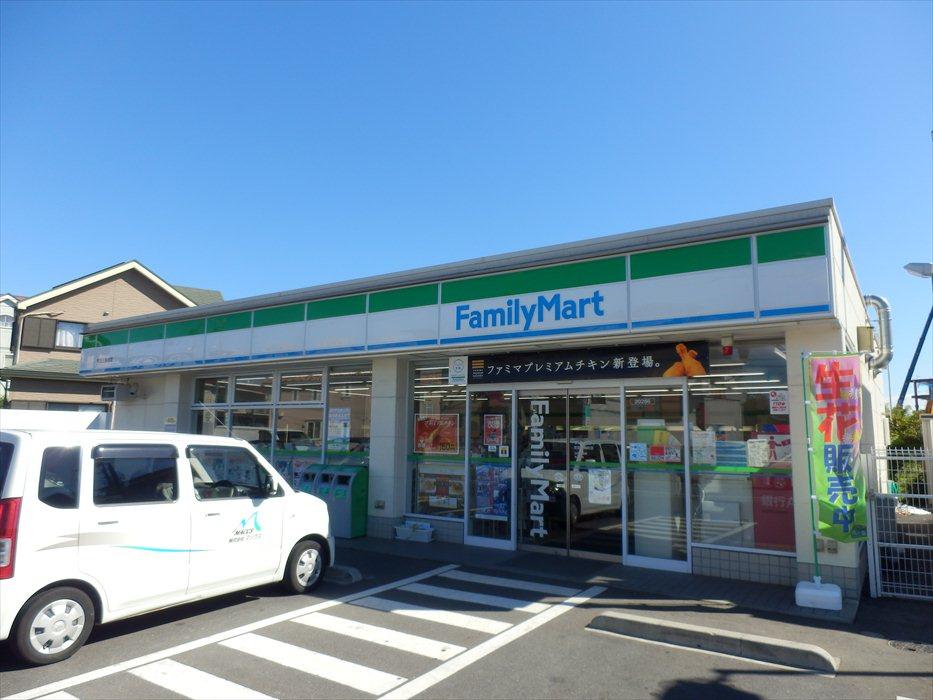 ファミリーマート 町田市三輪町店の画像