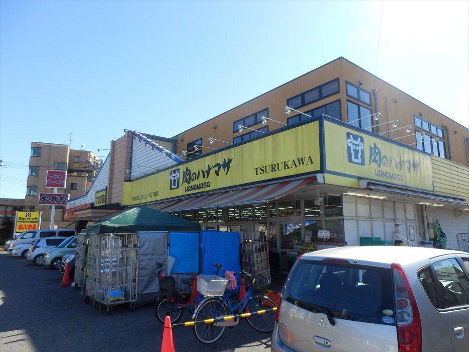 肉のハナマサ 鶴川店の画像