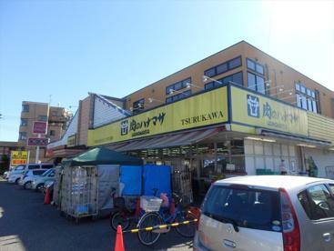 肉のハナマサ 鶴川店の画像1
