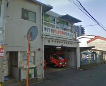 平野消防署加美出張所の画像1